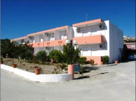 A picture of the hotel: Studios Kefalos