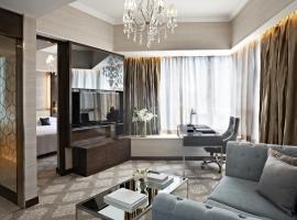 Ξενοδοχείο φωτογραφία: Dorsett Kwun Tong, Hong Kong