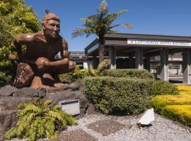 Hotel photo: Copthorne Hotel Rotorua