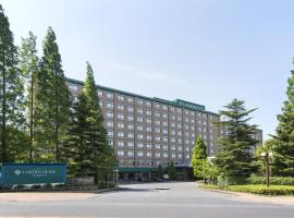 Hotel photo: International Garden Hotel Narita