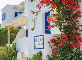 Hotel photo: Nicos Studios & Apartments