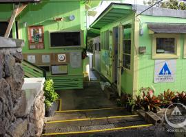 Photo de l'hôtel: Hostelling International Honolulu