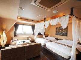 A picture of the hotel: Hotel Balian Resort Chiba Chuo (Adult Only)