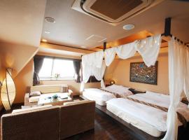 ホテル写真: Hotel Balian Resort Chiba Chuo (Adult Only)