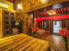 Hotel photo: Riad La Maison Verte