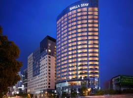 Hotel Photo: Shilla Stay Ulsan