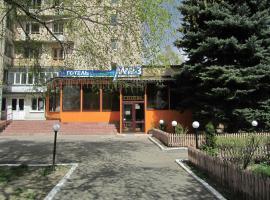 A picture of the hotel: Hotel Almaz