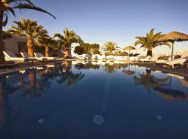 Hotel photo: Alafouzos Studios