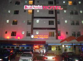 Hotel photo: Savoy Grand Hotel Apartments