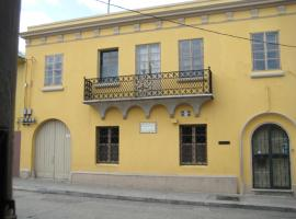 Hotel photo: Casa Carmel Bed & Breakfast