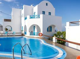 Hotel photo: Ampelonas Apartments