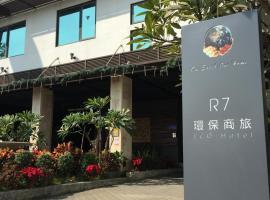 Hotel near Καοσιούνγκ