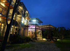 Hotel Photo: Taroko Aluwa Homestay