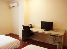 Hotel photo: Hanting Express Hangzhou Chaohui No.1