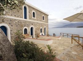 Hotel photo: Karavostassi - The Stonehouse