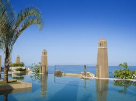 Hotel photo: Hotel Playa Calera