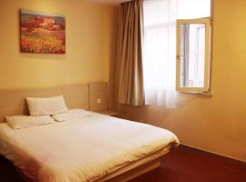 A picture of the hotel: Hanting Express Qingdao Licang Shiyuanhui