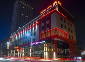Hotel photo: Hotel Nine Ulaanbaatar