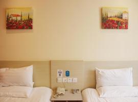 Ξενοδοχείο φωτογραφία: Hanting Express Nanjing Gulou