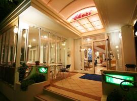 Hotel photo: Hotel Cheri