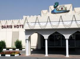 A picture of the hotel: Falaj Daris Hotel