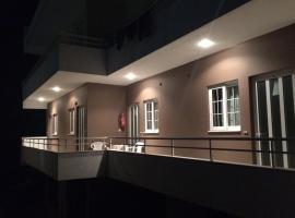Hotel photo: To Perigiali Apartments