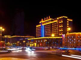 Hotel Photo: Yanbian Baishan Hotel