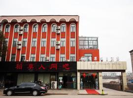 Hotel near Nanjing