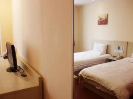 รูปภาพของโรงแรม: Hanting Express Daqing Coach Terminal Branch