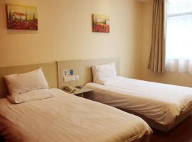 A picture of the hotel: Hanting Express Dandong Yalujiang Bridge