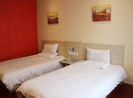 Hotel photo: Hanting Express Yiwu International Shopping Mall