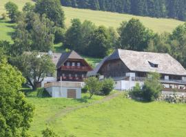 Hotel photo: Hofer Familie Gabbichler