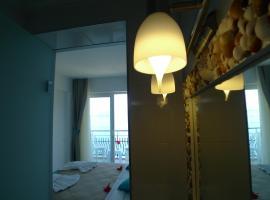 Hotel photo: Çakıl Pansiyon