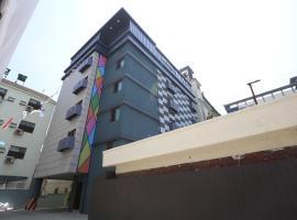 Hotel Photo: Motel Mac