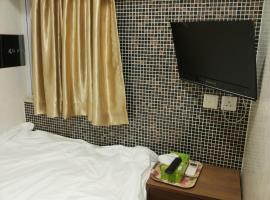 Hotel photo: Shan Lam Hostel