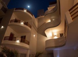 Hotel Photo: Cala da Lua apartments