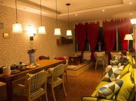 Fotos de Hotel: Dengba Hostel