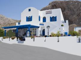A picture of the hotel: Ancient Thera Studios