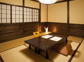 A picture of the hotel: Maguro no Oyado Ishigami
