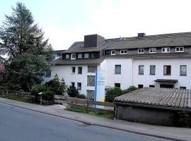 Hotel Photo: Bildungszentrum Sorpesee