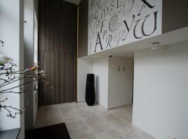 Hotel photo: Innova Housing Maastricht