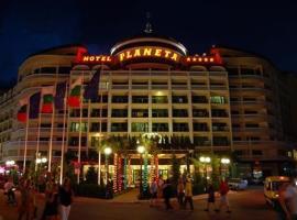 Hotel photo: Hotel Planeta Studio
