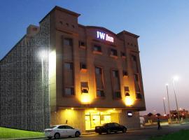 Hotel Photo: JW Inn Hotel