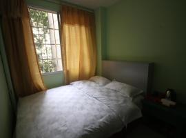 Фотографія готелю: Xiaduo Garden hostel