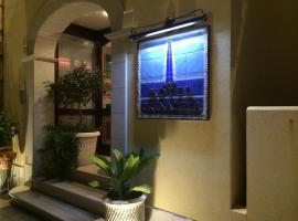 Foto di Hotel: Hotel Trinacria