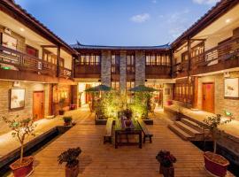 Hotel near Ķīna