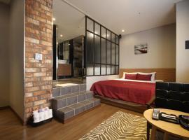 Hotel near Gimhae