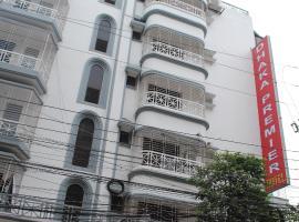 Zdjęcie hotelu: Dhaka Premier Hotel