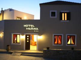 Photo de l'hôtel: Hotel Marina