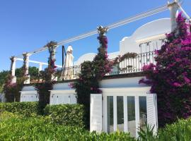 Hình ảnh khách sạn: Caprimyhouse